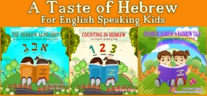 A Taste of Hebrew for English Speaking Kids