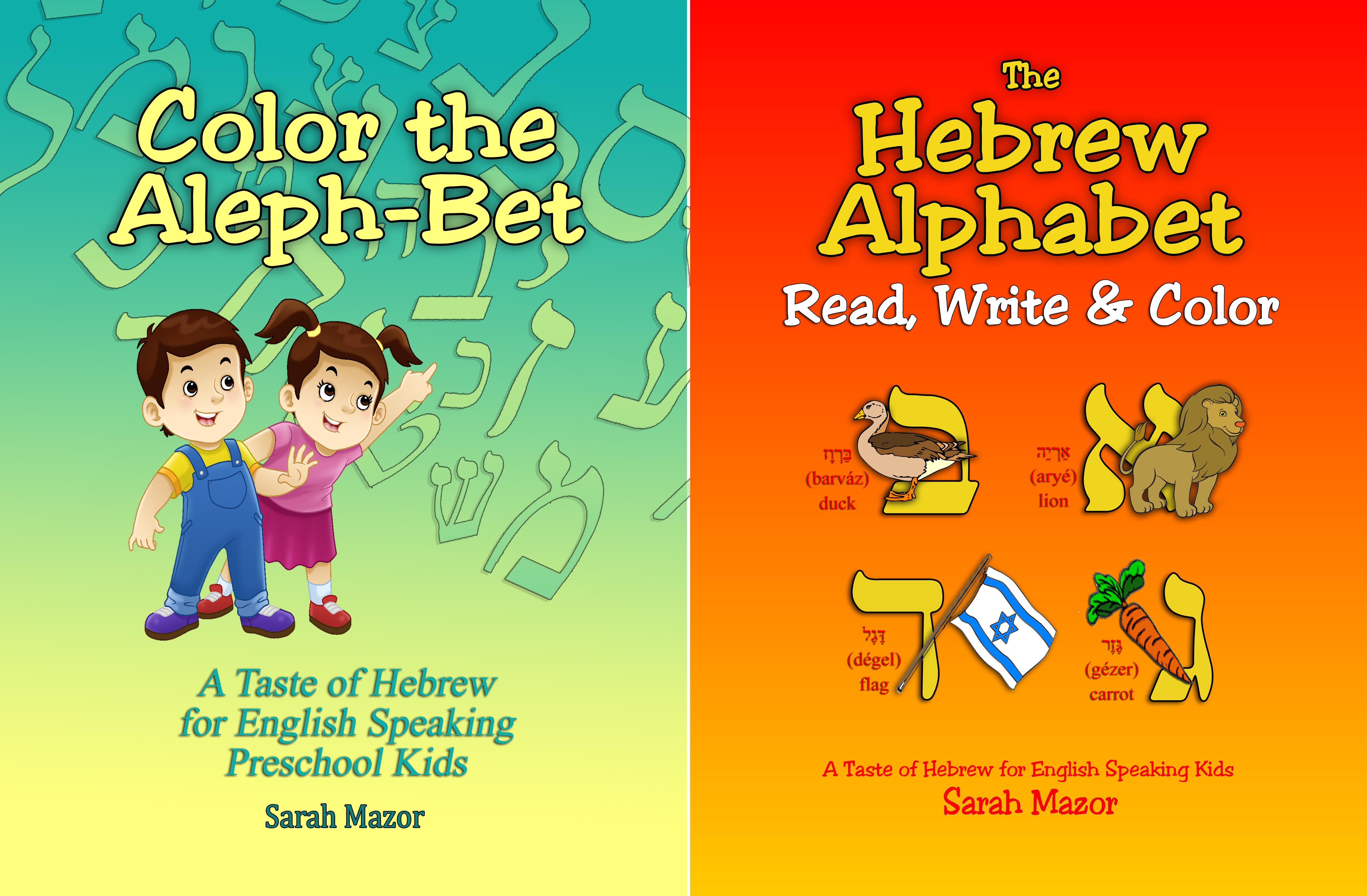 alefbetcoloring2books