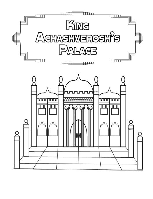 2-palace