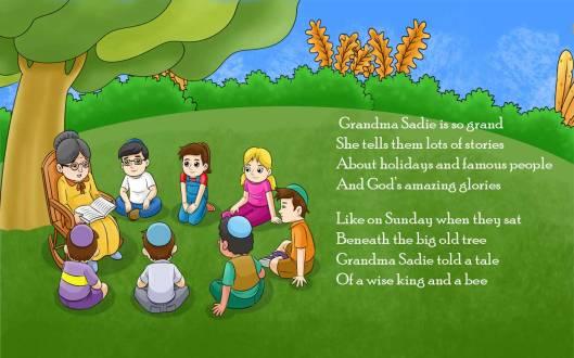 Children's literature   MazorBooks