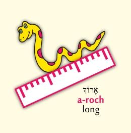 2b-long - Copy